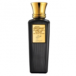Blend Oud - Classic Collection - Ghazal